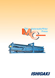 MC型 フィルタープレス