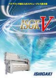 ISGKV型 ハイブリッド型スクリュープレス