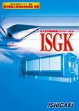 ISGK Ⅲ型 圧入式外筒回転型スクリュープレス
