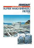 ISW型 スーパー湧清水