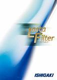 ISD型・ISDG型 ラースタフィルター (企業向け)