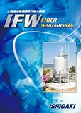 IFW型 ファイバー湧清水
